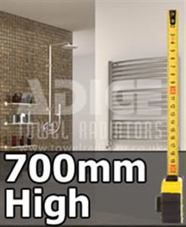 Picture for category 700mm High Heated Towel Rails & Radiators